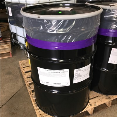 BETAMATE 1486 DRUM 50 GALLON