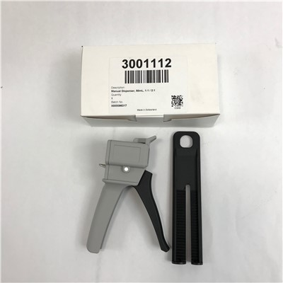 MANUAL DISPENSING GUN 1:1/2:1 50ML